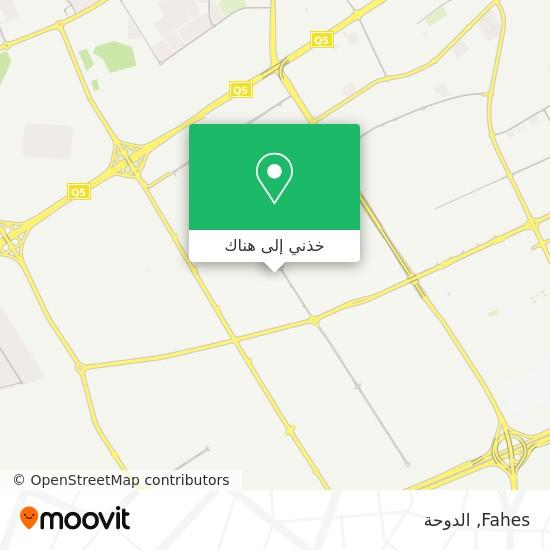 خريطة Fahes