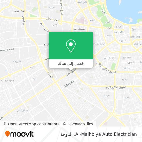 خريطة Al-Maihbiya Auto Electrician