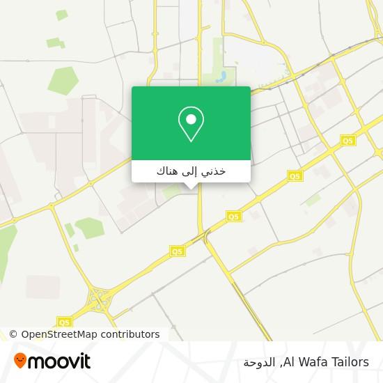 خريطة Al Wafa Tailors