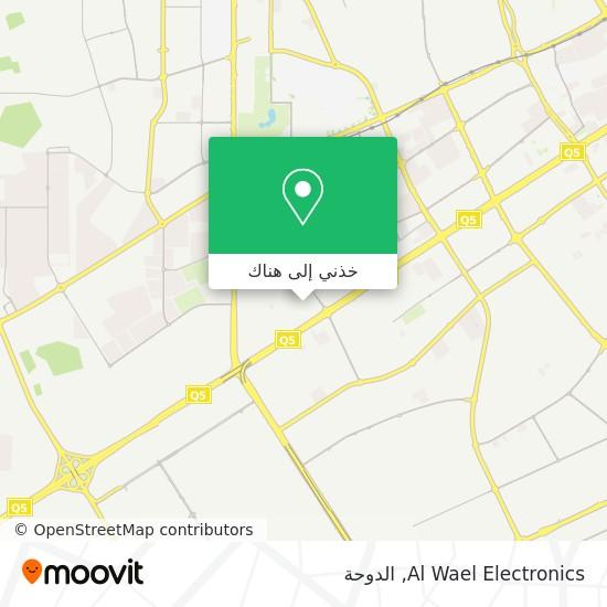 خريطة Al Wael Electronics