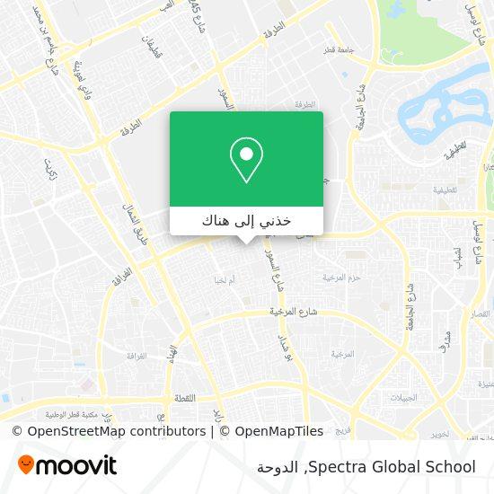 خريطة Spectra Global School