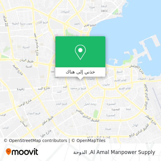 خريطة Al Amal Manpower Supply