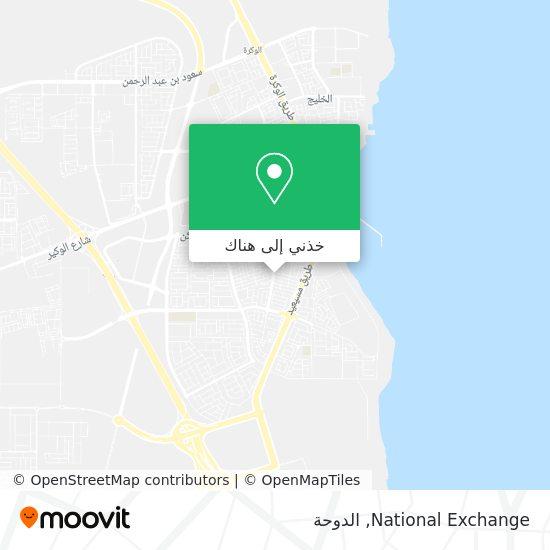 خريطة National Exchange