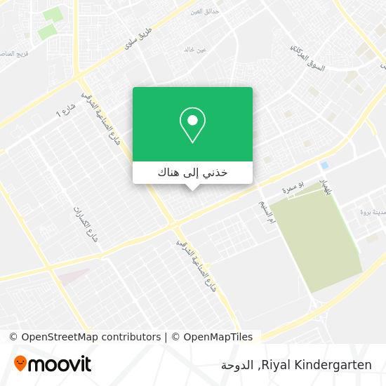 خريطة Riyal Kindergarten