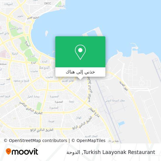 خريطة Turkish Laayonak Restaurant