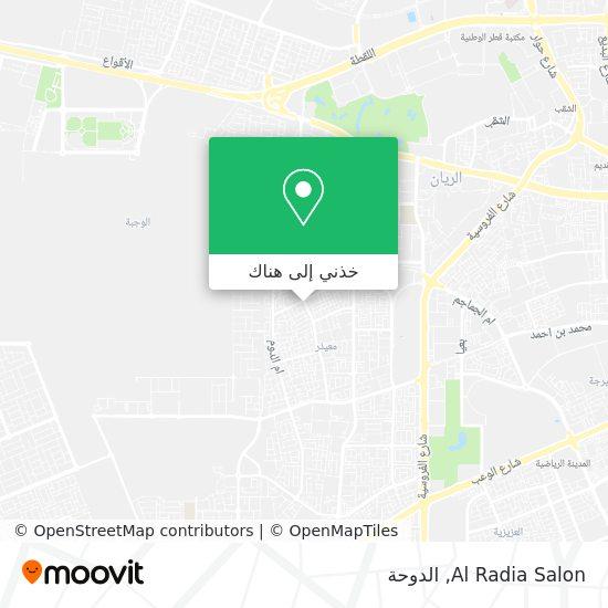 خريطة Al Radia Salon