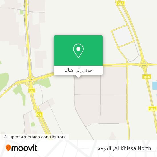 خريطة Al Khissa North