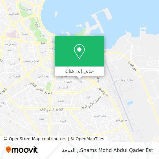 خريطة Shams Mohd Abdul Qader Est.