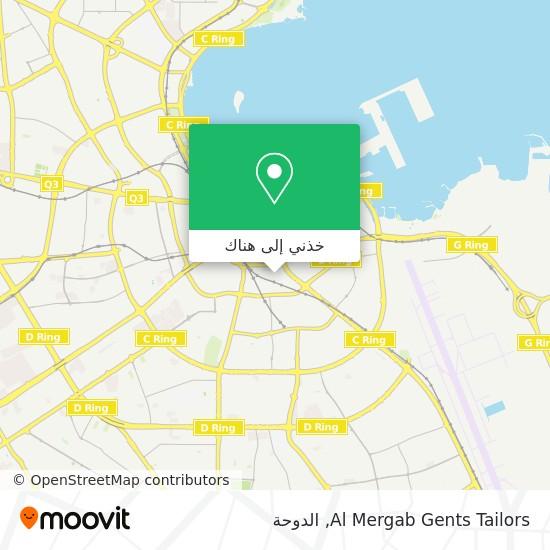 خريطة Al Mergab Gents Tailors