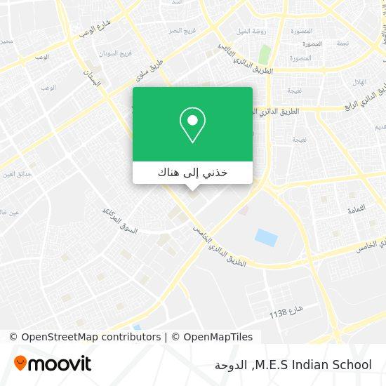 خريطة M.E.S Indian School