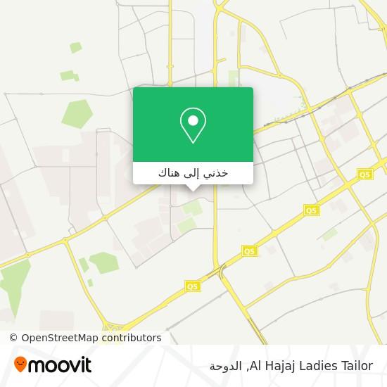خريطة Al Hajaj Ladies Tailor