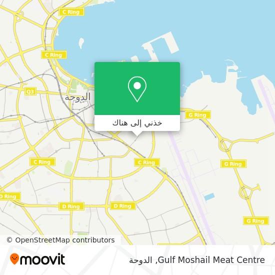 خريطة Gulf Moshail Meat Centre