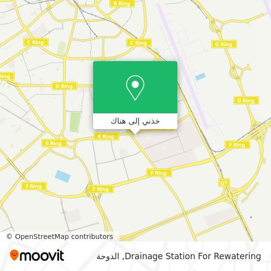 خريطة Drainage Station For Rewatering