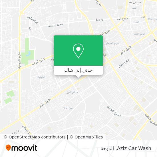 خريطة Aziz Car Wash