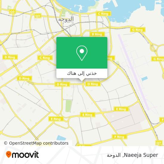 خريطة Naeeja Super