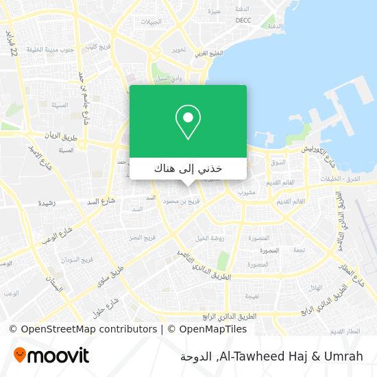 خريطة Al-Tawheed Haj & Umrah