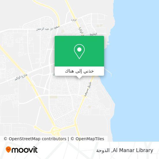 خريطة Al Manar Library
