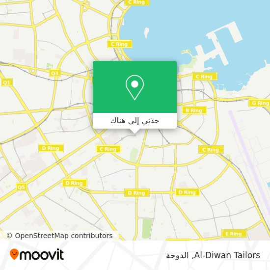 خريطة Al-Diwan Tailors