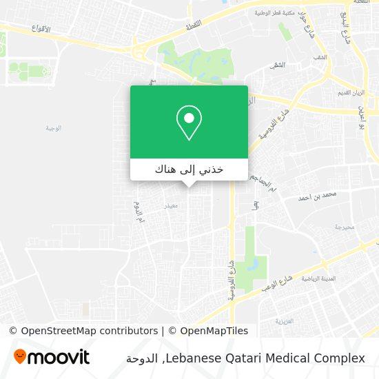 خريطة Lebanese Qatari Medical Complex
