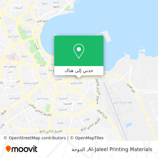 خريطة Al-Jaleel Printing Materials