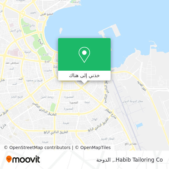 خريطة Habib Tailoring Co.