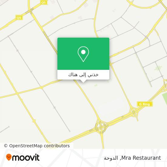 خريطة Mra Restaurant