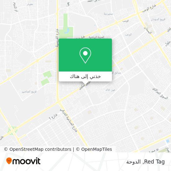 خريطة Red Tag