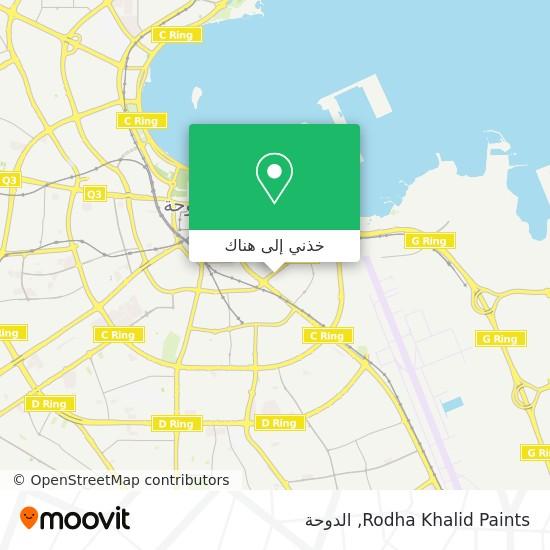 خريطة Rodha Khalid Paints