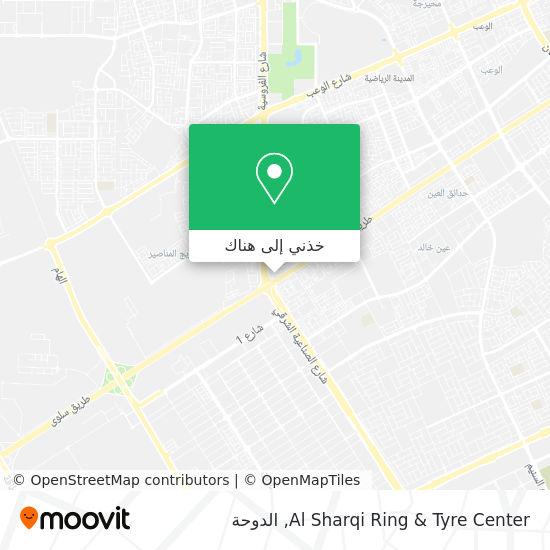خريطة Al Sharqi Ring & Tyre Center