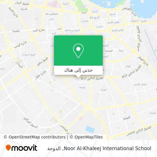 خريطة Noor Al-Khaleej International School