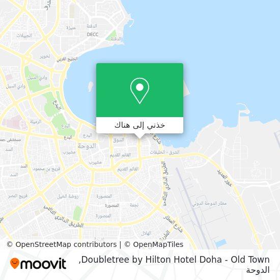 خريطة Doubletree by Hilton Hotel Doha - Old Town