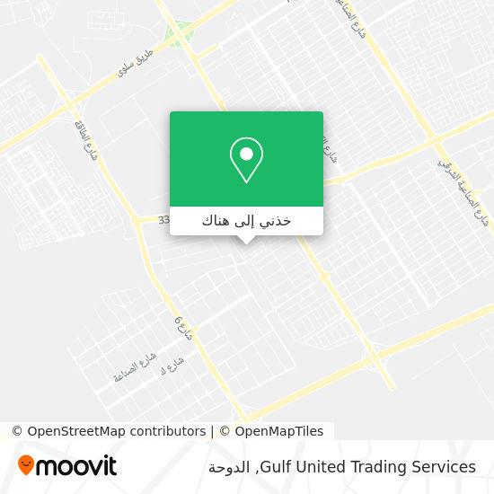 خريطة Gulf United Trading Services