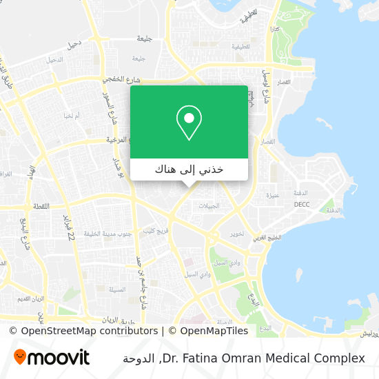 خريطة Dr. Fatina Omran Medical Complex