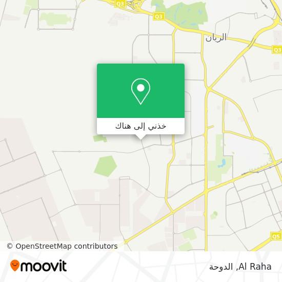 خريطة Al Raha
