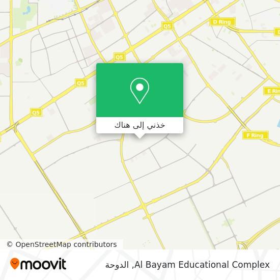 خريطة Al Bayam Educational Complex