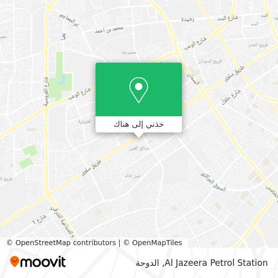 خريطة Al Jazeera Petrol Station
