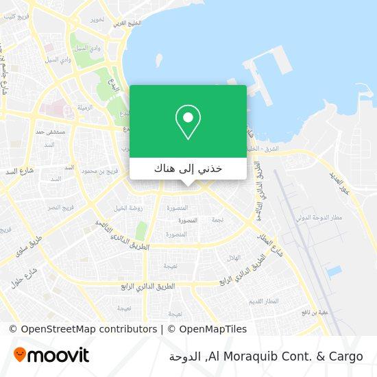 خريطة Al Moraquib Cont. & Cargo