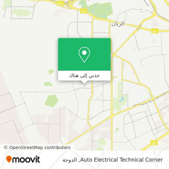 خريطة Auto Electrical Technical Corner