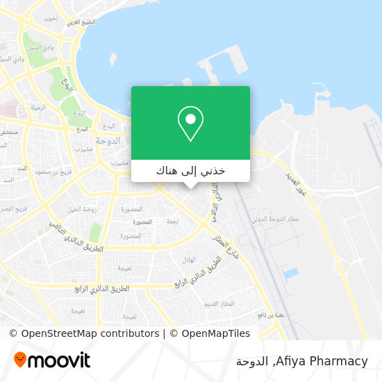 خريطة Afiya Pharmacy