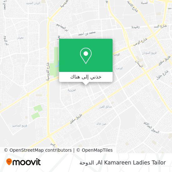 خريطة Al Kamareen Ladies Tailor