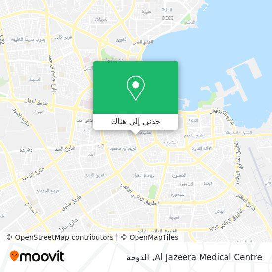 خريطة Al Jazeera Medical Centre