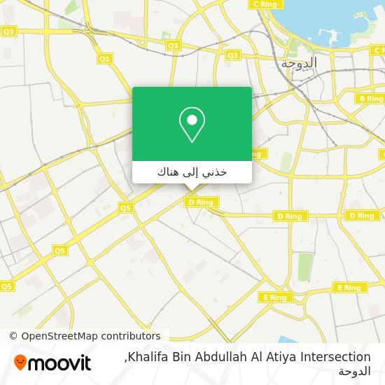 خريطة Khalifa Bin Abdullah Al Atiya Intersection