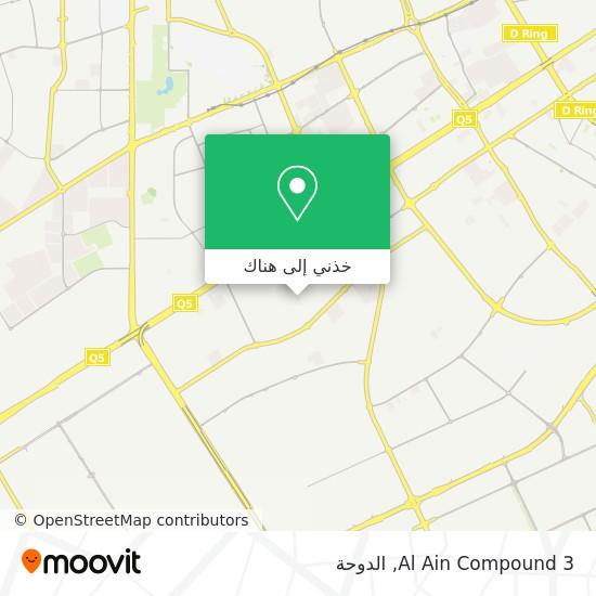 خريطة Al Ain Compound 3
