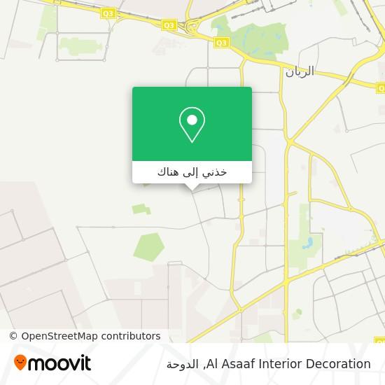 خريطة Al Asaaf Interior Decoration