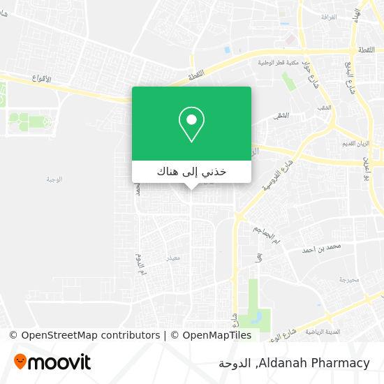 خريطة Aldanah Pharmacy