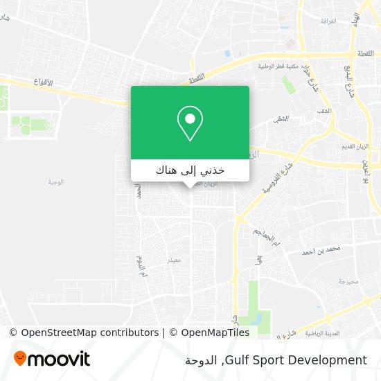 خريطة Gulf Sport Development