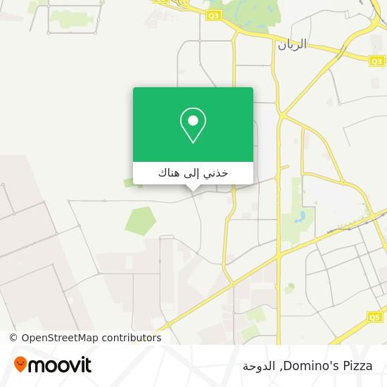 خريطة Domino's Pizza