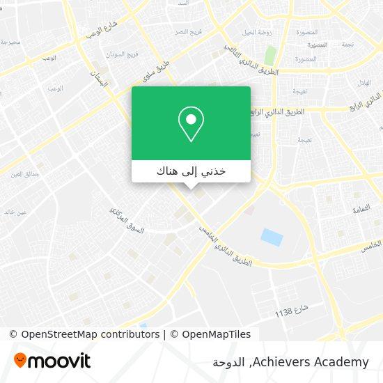 خريطة Achievers Academy