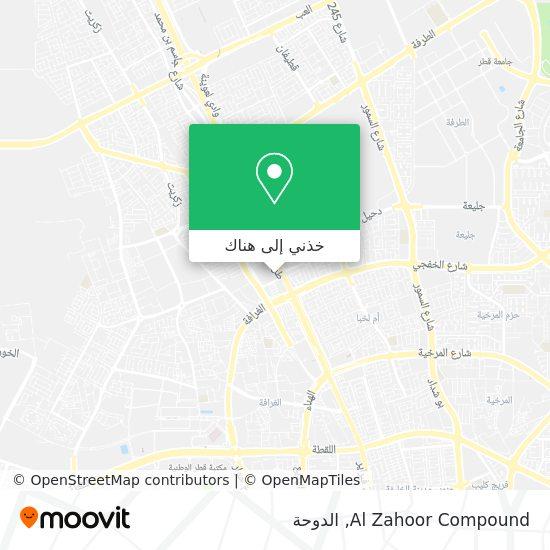 خريطة Al Zahoor Compound