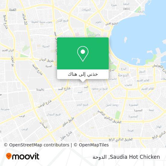 خريطة Saudia Hot Chicken